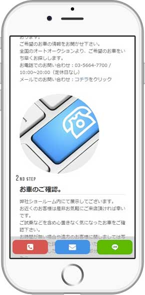 iPhone-classic3
