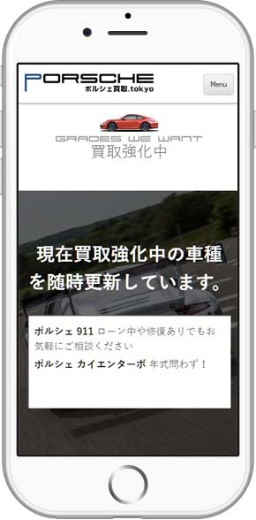 iPhone-porsche2