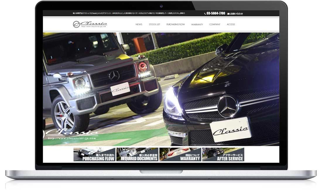 macbook_classic
