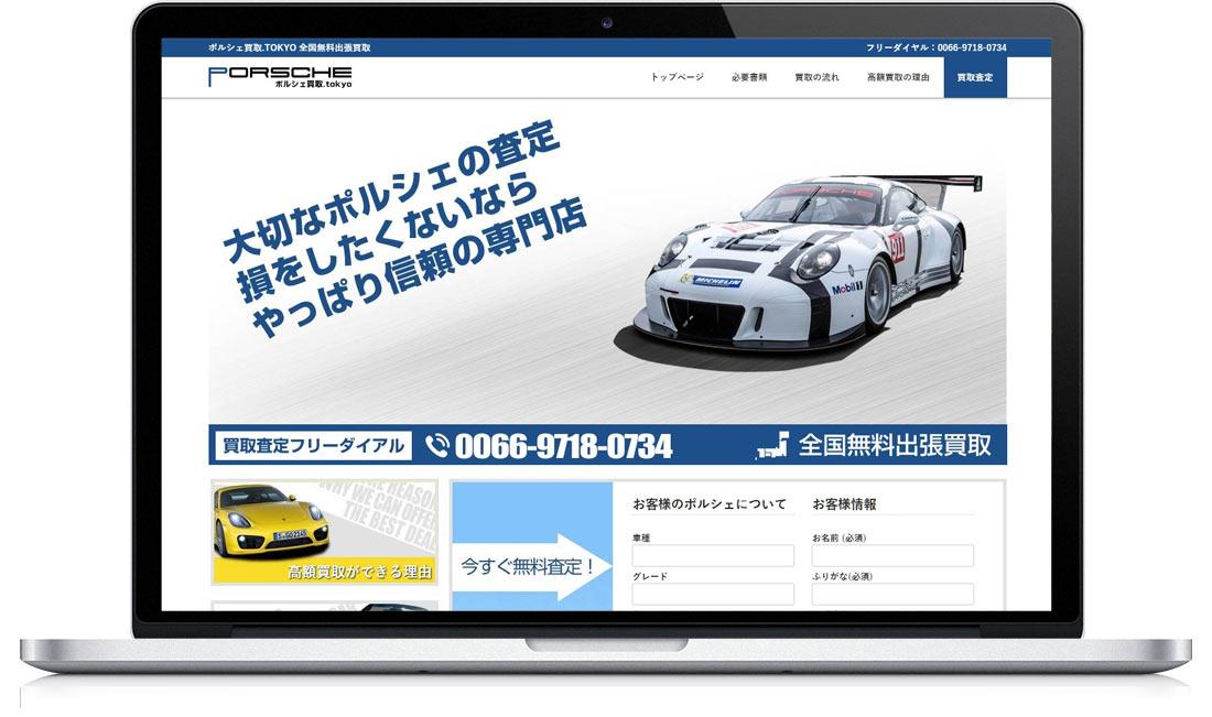 macbook_porsche