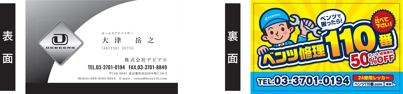04BALLYS_ootsu_Mobile