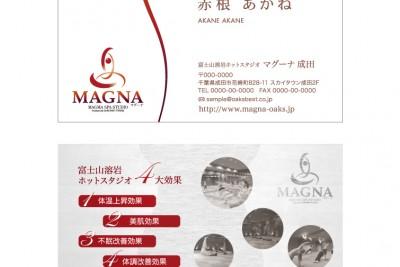 MAGNA-名刺-決定sample