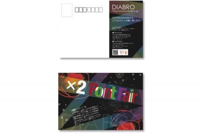 diabro-card