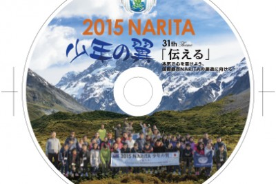 dvd print