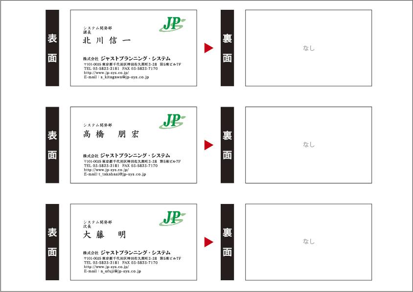 jps_ofuji_201702