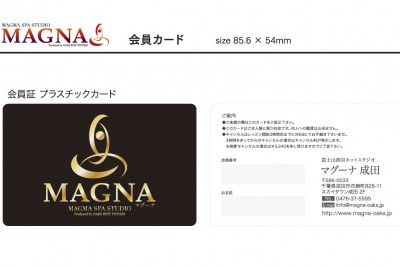 magna_card 見本