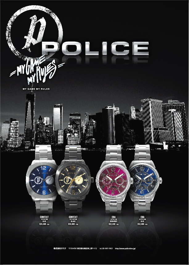 police_casual1015_210297-01