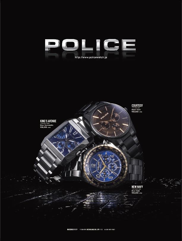 police_luxury_201610_210_280-01
