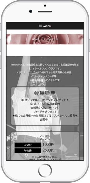 kagoai_iphone2