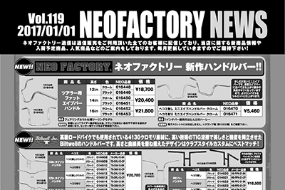 neonews_vol119_omo_ol のコピー