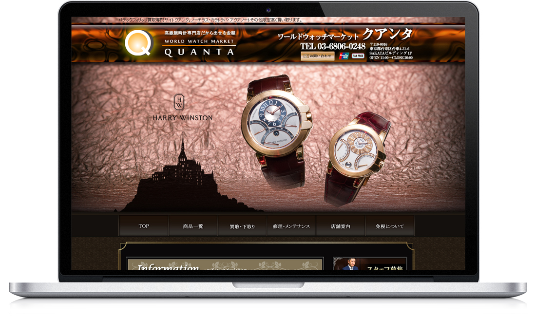 quanta_macbook