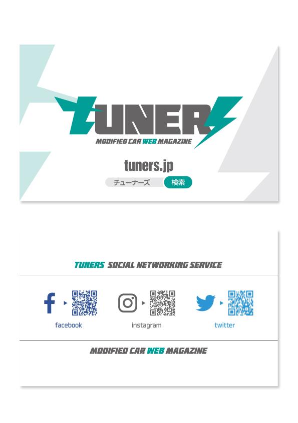 tuners_shopcard01