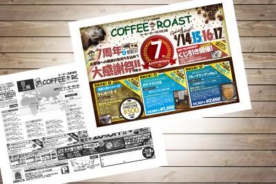 image_coffee