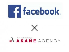 facebook&akane