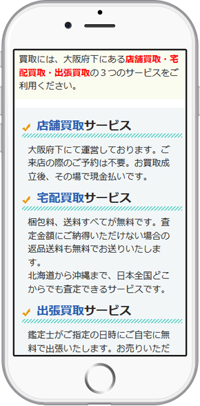 iPhone-Silver_2