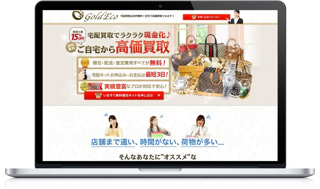 macbook-goldeco01