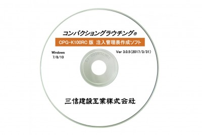 JPS_cd_dvd