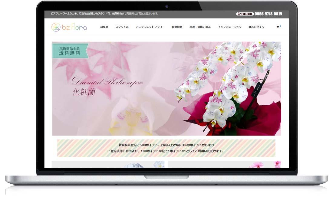 macbook_biz