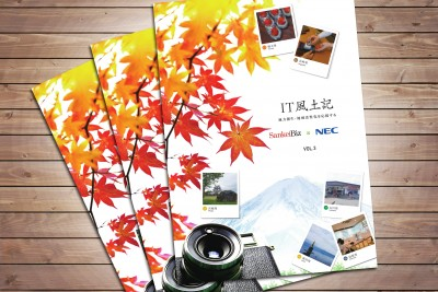 image_sankei3