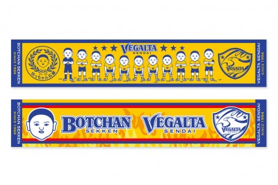 vegalta_towel_white