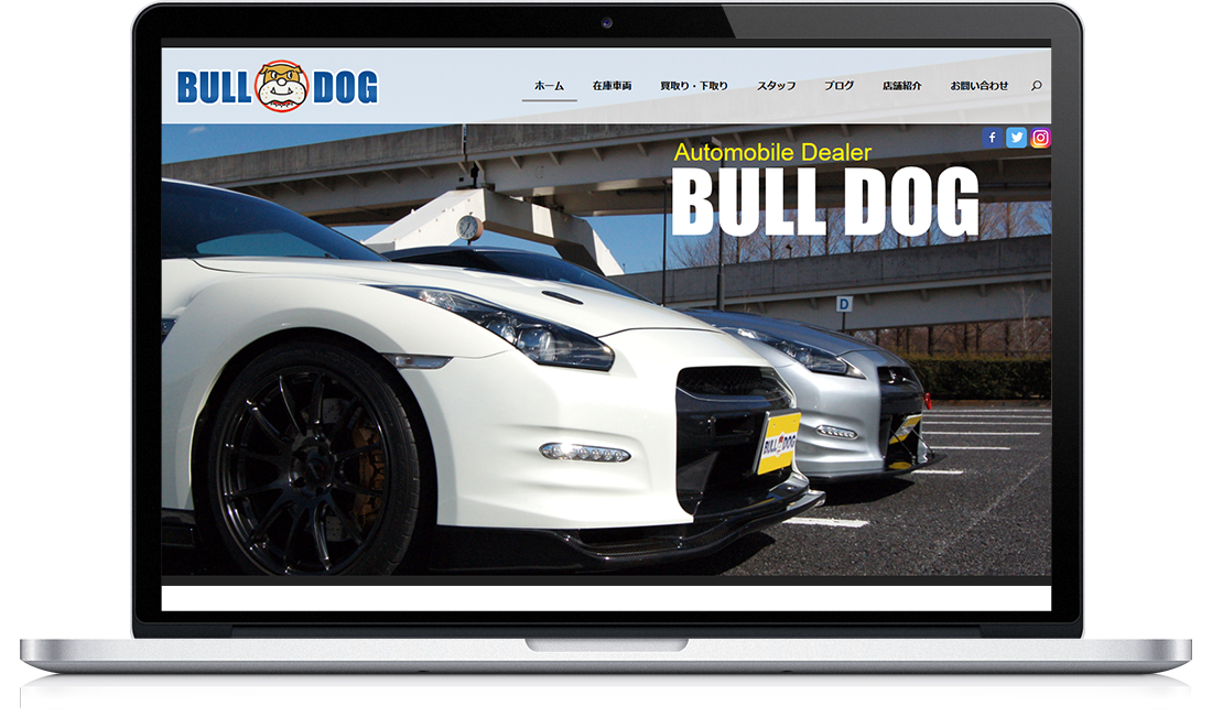 macbook_bulldog