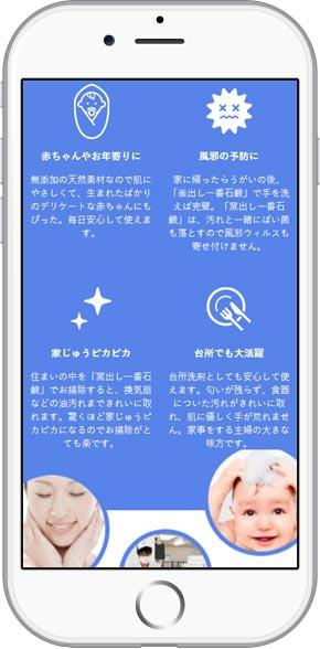 iPhone-bo2