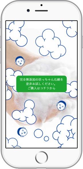 iPhone-bo3