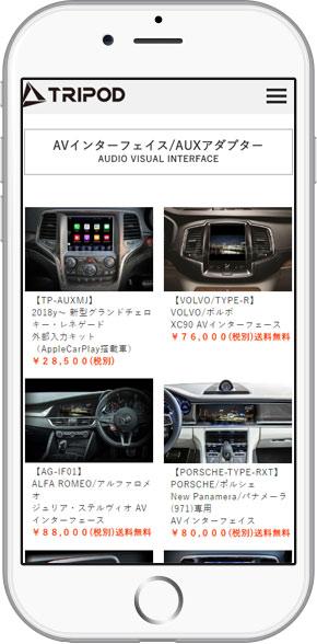 iPhone-tripod2