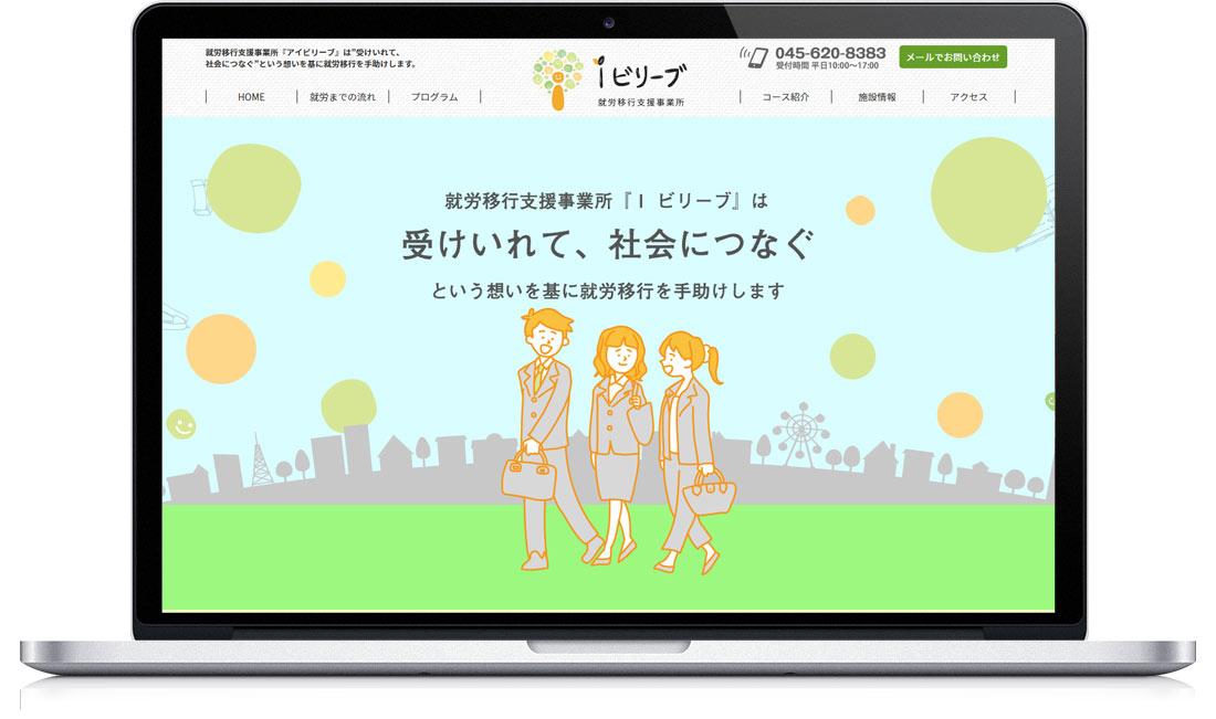 macbook_iblv