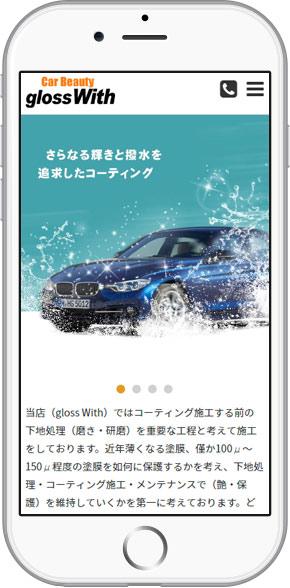 iPhone-gw3