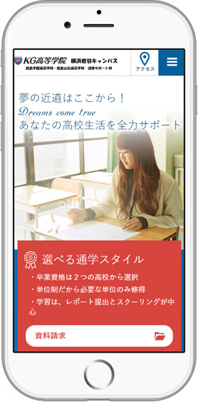 iPhone-kg