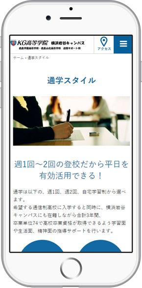 iPhone-kg2