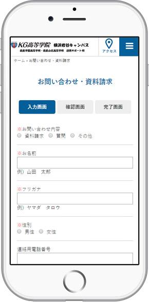 iPhone-kg3