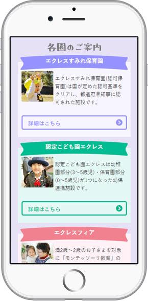 iPhone-sind2
