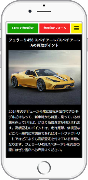 iPhone-sind3