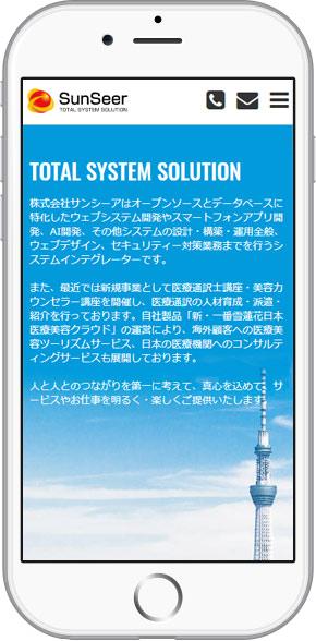 iPhone_sind1
