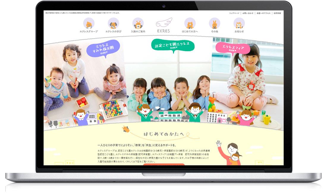 macbook_gw