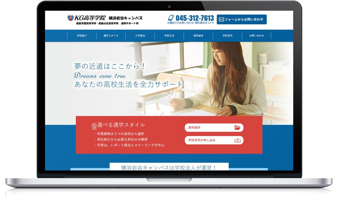 macbook_kg