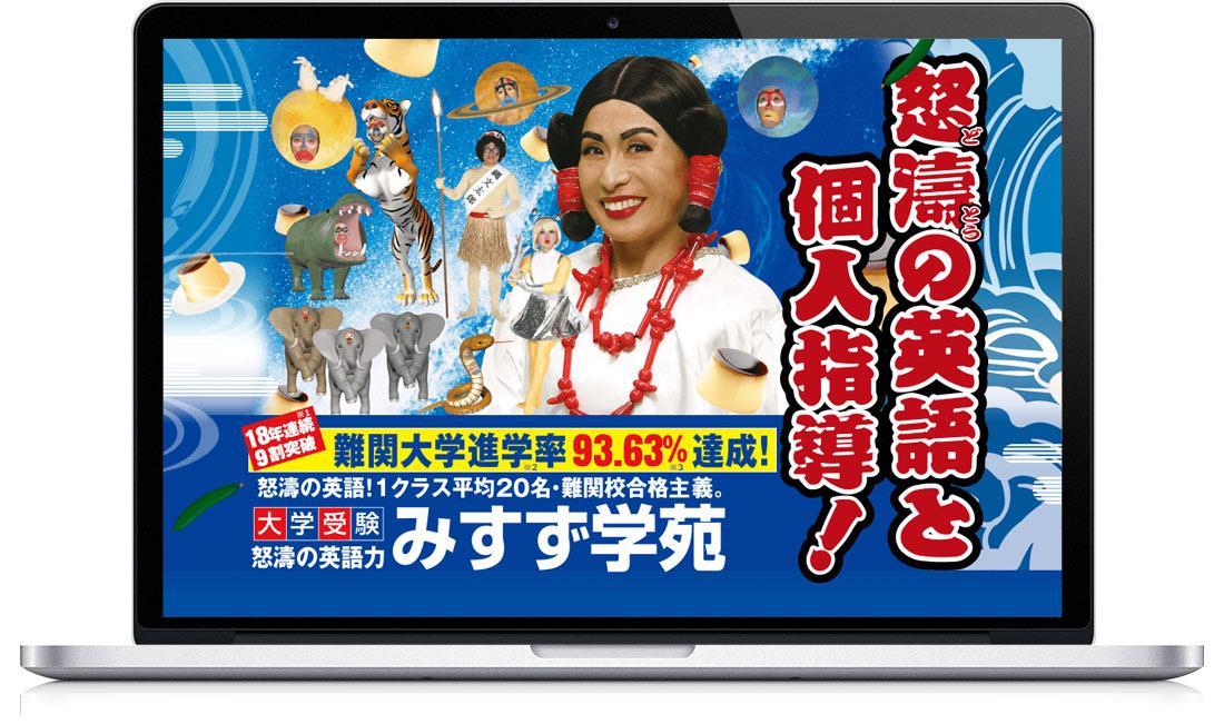 macbook_misuzu